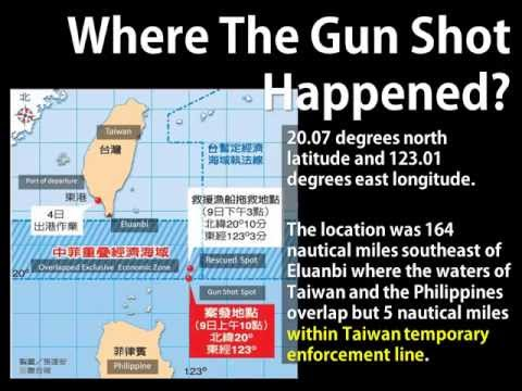 2 Minutes, One FactWhat Philippine Government Did and Said to Taiwan