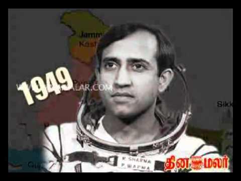 rakesh sharma moon landing images - photo #2