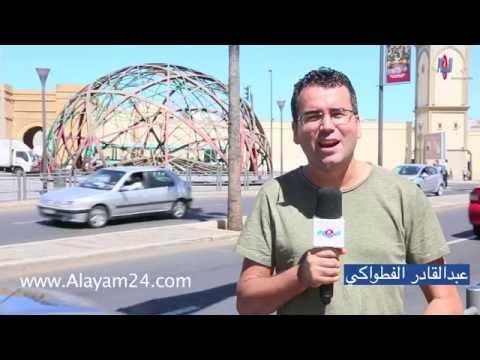المغاربة وانتخابات 7 أكتوبر