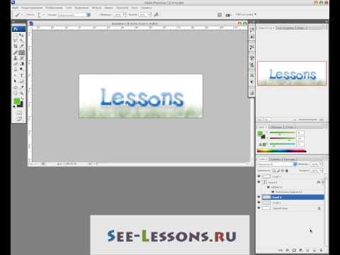 Видео урок создания баннера в программе Photoshop