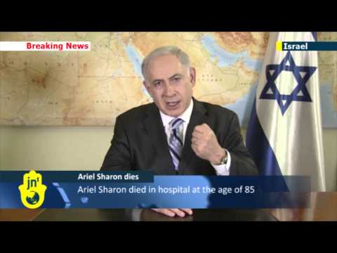 Ariel Sharon dies aged 85 in hospital: Israeli PM Benjamin Netanyahu pays tribute to Ariel Sharon