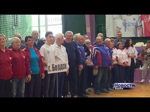 Бердские пенсионеры прошли в финал областной спартакиады