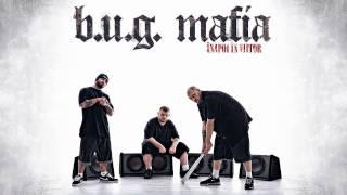 B.U.G. Mafia - Olimpiada