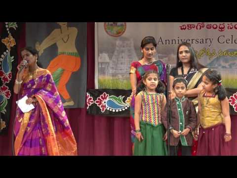 "CAA - First Anniversary  - Mar 18th 2017 - Item-22 - ""Preminche Premava"" - Madhavi Latha Achi"