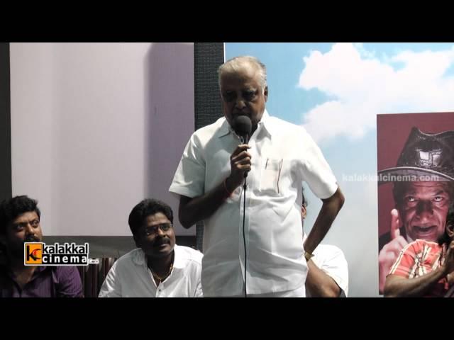 Abirami Ramanathan at Idhu Enna Maatram Audio Launch