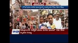 KTR & CPI Narayana Respond Over Hotel Collapse Issue Visiting Site
