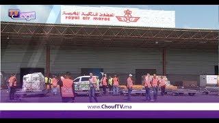 بالفيديو:قطاع الشحن بالخطوط الملكية المغربية يتعزز بطائرة من طراز بوينغ 767- 300 فرايدر | مال و أعمال