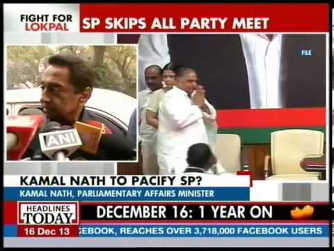 SP skips all party meeting