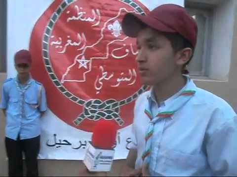 المنظمة المغربية للكشاف المتوسطي _فرع أولاد برحيل _ برنامج شباب شباب