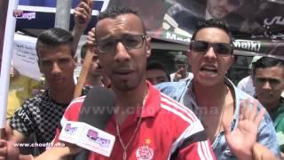 بكل روح رياضية هكذا تضامن ودادي مع المشجعين الرجاويين المعتقلين أمام القنصلية الجزائرية | بــووز