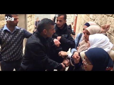 حملة لمناهضة عنف الاحتلال ضد المقدسيات