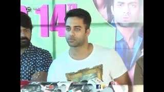 Bham-Bolenath-Movie-Press-Meet-Navdeep-Naveen-Chandra-Pooja-Jhaveri-Pradeep-Machiraju