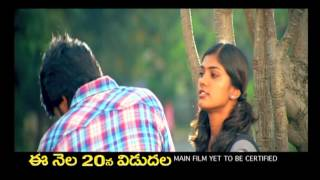 Mahesh-Movie-Trailer-3