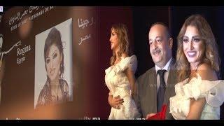 بالفيديو:الفنانة المصرية روجينا تتألق بفستان أبيض خلال تكريمها بمهرجان المرأة بســلا |
