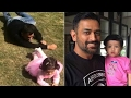 CUTE VIDEO : MS Dhoni's Crawling Race with Daughter Ziva..