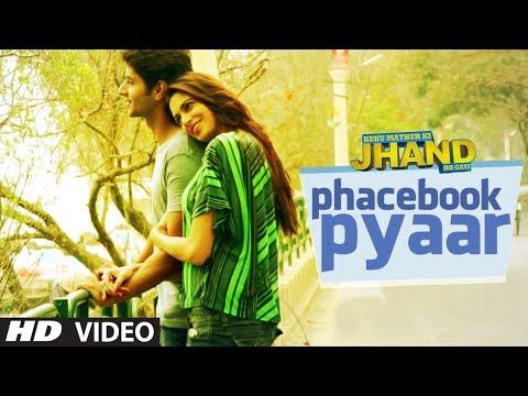 Phacebook Pyaar