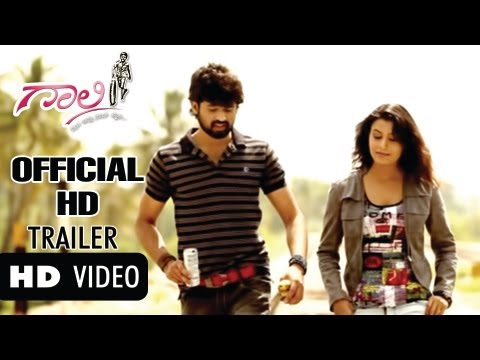 Official Trailer - Feat. JEVAN, ROOPA
