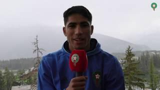 فيديو.. حكيمي يوجه رسالة خاصة للجالية المغربية المتواجدة في سويسرا   |   قنوات أخرى