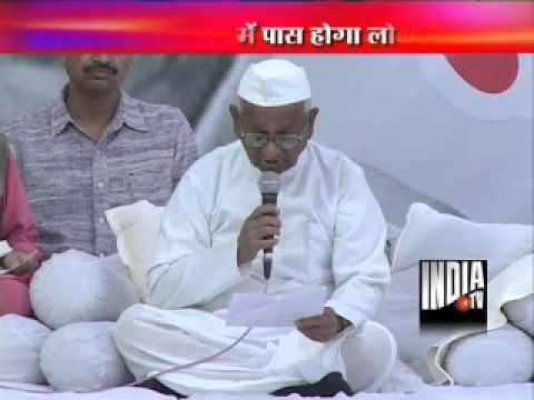 LIVE: Anna Hazare to break his fast once parliament passes Lokpal Bill