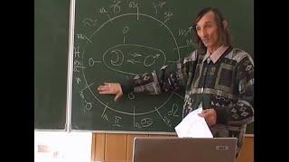 Александр Астрогор Формула Души