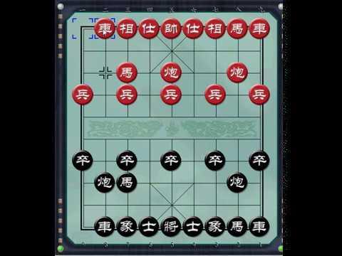 Cờ tướng khai cuộc Pháo Đầu đối Bình Phong Mã- Bài 2.1