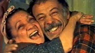 Gülen Gözler (Turkish Film)