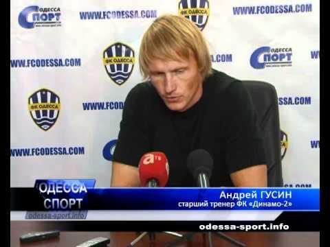 ФК Одесса - Динамо-2. Обзор матча