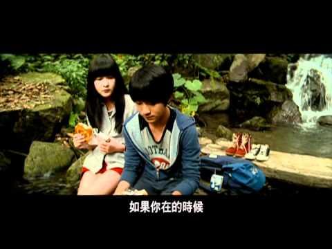 Mayday五月天【星空】120秒電影版MV - 幾米繪本改編 電影「星空」同名主題曲
