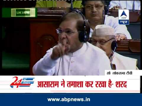 Sharad Yadav taunts Asaram Bapu demands his arrest