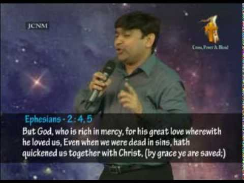 How to read the Bible by Man of God Shyam Kishore - part 1