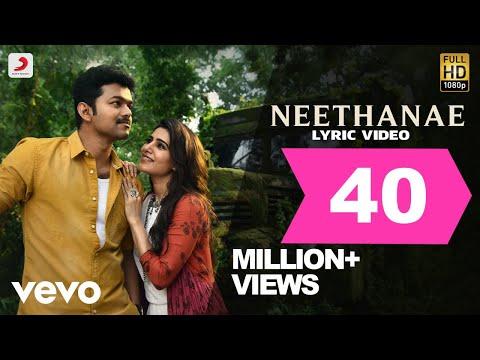 Mersal - Neethanae Tamil Lyric Video