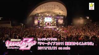 ココ☆ナツ 2011.8.20 極楽門からこんにちは