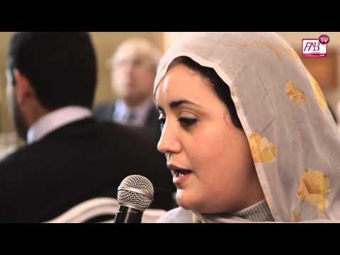 كلمة السيدة حسناء ابو زيد في قضية الصحراء