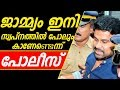 Dileep Bail Application Actress Abduction Case