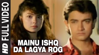 Mainu Ishq Da Lagya Rog [Full Song] Dil Hai Ki Manta