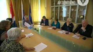 В Артёме формируется новый состав Общественной палаты на предстоящие три года.