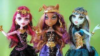 Monster High 13 Deseos Clawdeen Wolf, Draculaura Y Frankie