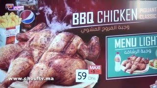 افتتاح اخر سلسلة مطاعم الطازج بالدارالبيضاء | مال و أعمال