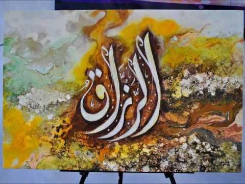 gajir kaligrafi