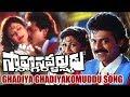Ghadiya Ghadiyakomuddu Full Video Song | Sahasa Veerudu Sagara Kanya Movie | Venkatesh,Shilpa Shet