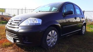 2008 Citroen C3. Start Up, Engine, and In Depth Tour.. MegaRetr