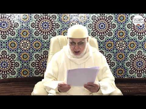شيخ البودشيشية يوجه رسائل للمريدين