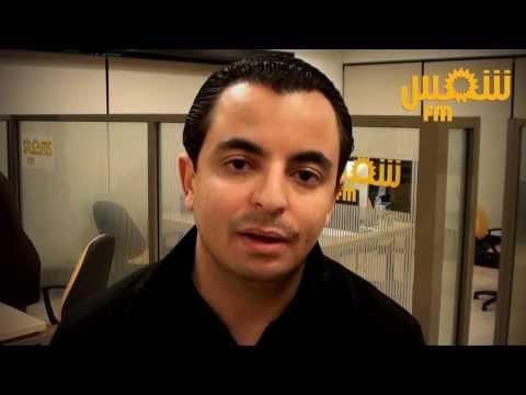 image vidéo حمــزة البلومــي يتحدث عن برنامجــه الجديد بقناة التونسية