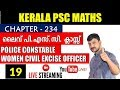 Kerala PSC Live Maths and English Class 9 Women excise Officer Police Constable Chapter 234