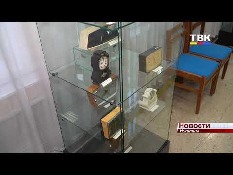50 часов ушедшей эпохи представлены на выставке «Делу время» в музее Искитима