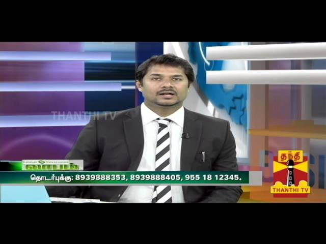 LAABAM 22.05.2014 THANTHI TV