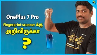 Top 10 Features in OnePlus 7 Pro in Tamil - Loud Oli Tech