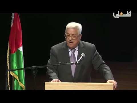 كلمة السيد الرئيس محمود عباس في مؤتمر المغتربين - بيت لحم 2016.10.1