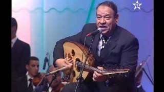 عبد الهادي بلخياط باقة من أغاني الخالدة