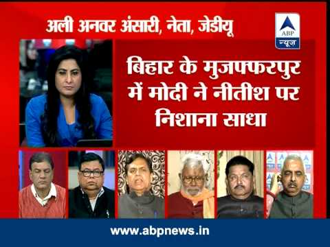 ABP News debate: Is Nitish Kumar a Hypocrite?